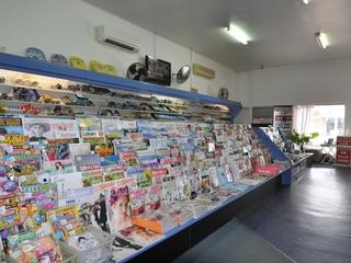 Shop 1/8 Oak Street Evans Head , NSW, 2473