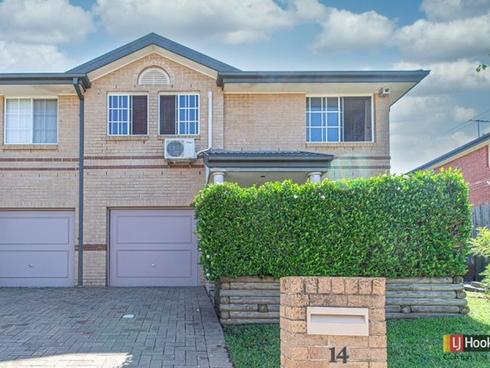 14 Gould Way Blacktown, NSW 2148