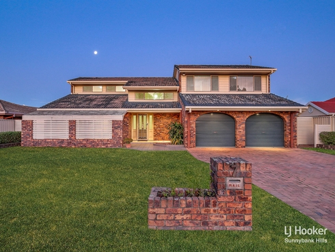 7 Currajong Street Calamvale, QLD 4116