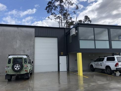 Unit 12/20-22 Yalgar Road Kirrawee, NSW 2232