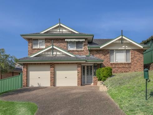 16 Redwood Close Fletcher, NSW 2287
