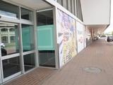 16 Singleton Plaza Singleton, NSW 2330
