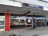 Shop 5/44 Moonee Street Coffs Harbour, NSW 2450