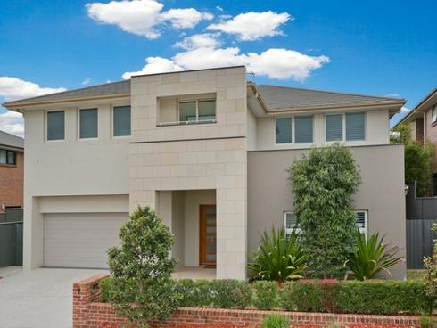 7 London Court Kellyville, NSW 2155